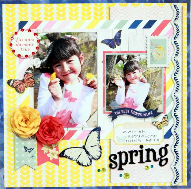 季節の作品(春)